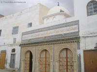 kairouan amplion 4